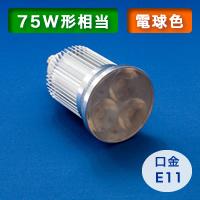 03TS-E11-33D