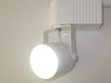 配線ダクト用 LEDスポットライト・130W形相当(昼白色)