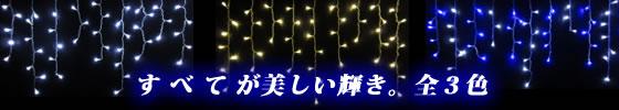 01_WSTL180_560